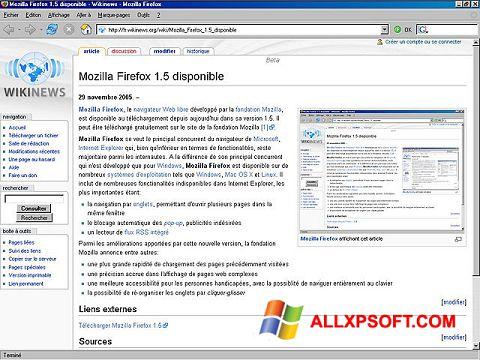સ્ક્રીનશૉટ Mozilla Firefox Windows XP