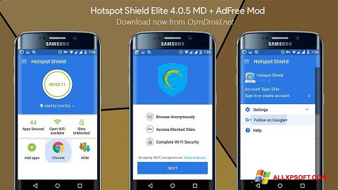 સ્ક્રીનશૉટ Hotspot Shield Windows XP