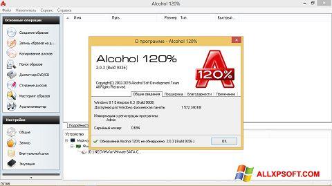 સ્ક્રીનશૉટ Alcohol 120% Windows XP