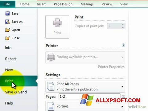 સ્ક્રીનશૉટ Microsoft Publisher Windows XP