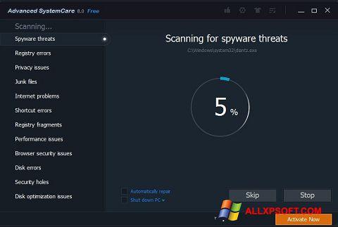 સ્ક્રીનશૉટ Advanced SystemCare Pro Windows XP