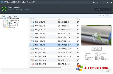 સ્ક્રીનશૉટ USB Flash Drive Recovery Windows XP