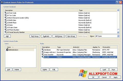 સ્ક્રીનશૉટ DeviceLock Windows XP