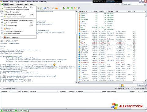સ્ક્રીનશૉટ FlylinkDC++ Windows XP