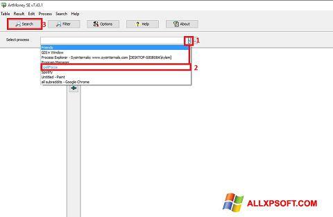 સ્ક્રીનશૉટ ArtMoney Pro Windows XP