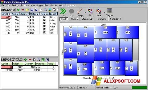 સ્ક્રીનશૉટ Cutting Windows XP