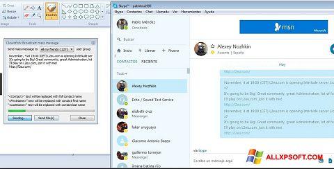 સ્ક્રીનશૉટ Clownfish Windows XP