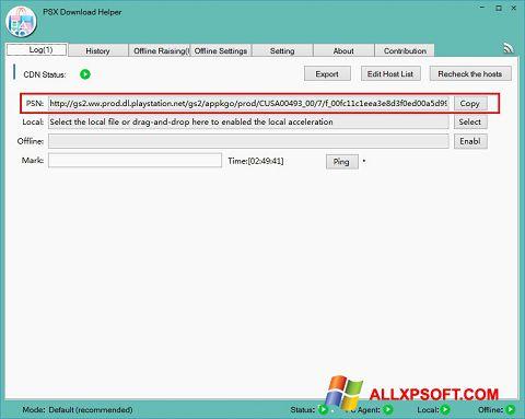 સ્ક્રીનશૉટ DownloadHelper Windows XP