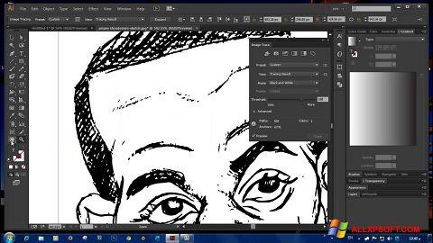 સ્ક્રીનશૉટ Adobe Illustrator CC Windows XP