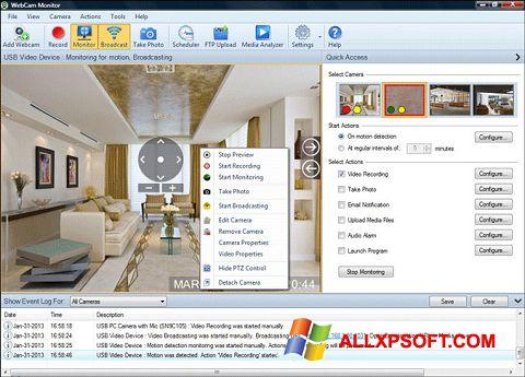 સ્ક્રીનશૉટ WebCam Monitor Windows XP