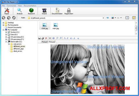 સ્ક્રીનશૉટ File Repair Windows XP