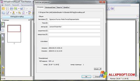 સ્ક્રીનશૉટ Foxit Phantom Windows XP