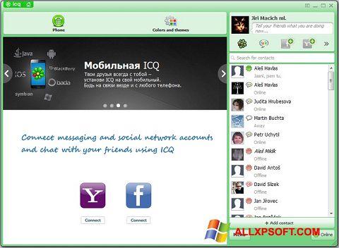 સ્ક્રીનશૉટ ICQ Windows XP