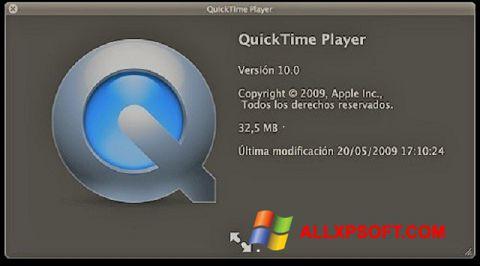 સ્ક્રીનશૉટ QuickTime Windows XP