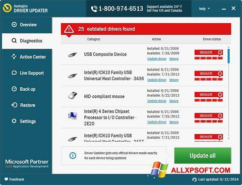 સ્ક્રીનશૉટ Auslogics Driver Updater Windows XP