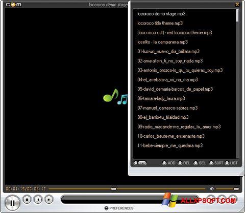 સ્ક્રીનશૉટ GOM Player Windows XP