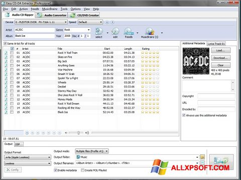 સ્ક્રીનશૉટ Easy CD-DA Extractor Windows XP