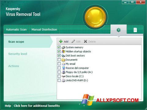 સ્ક્રીનશૉટ Kaspersky Virus Removal Tool Windows XP