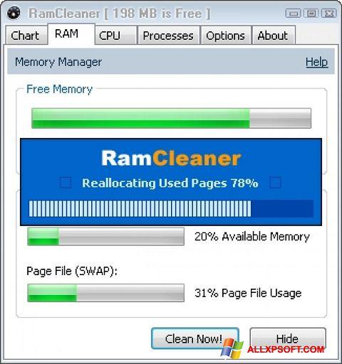 સ્ક્રીનશૉટ RamCleaner Windows XP