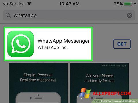 સ્ક્રીનશૉટ WhatsApp Windows XP