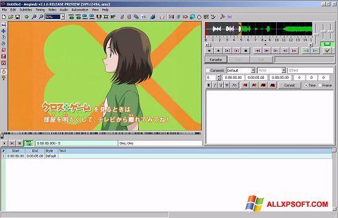 સ્ક્રીનશૉટ Aegisub Windows XP