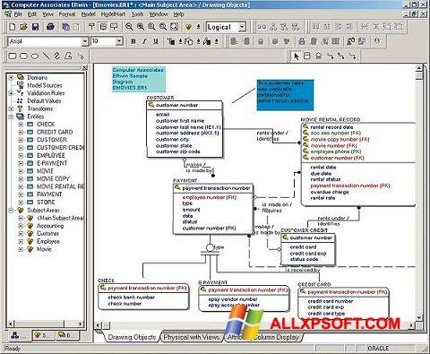 સ્ક્રીનશૉટ ERWin Windows XP