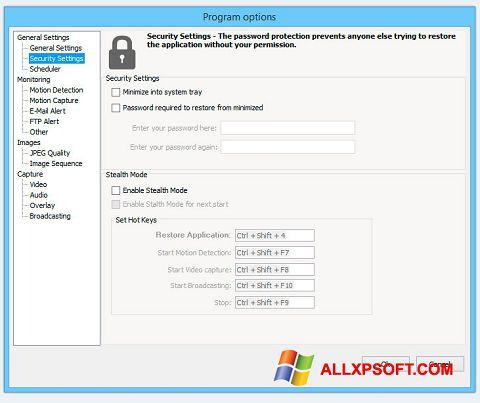 સ્ક્રીનશૉટ Webcam Surveyor Windows XP