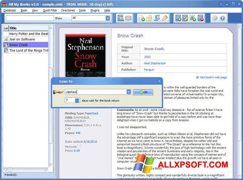 સ્ક્રીનશૉટ All My Books Windows XP