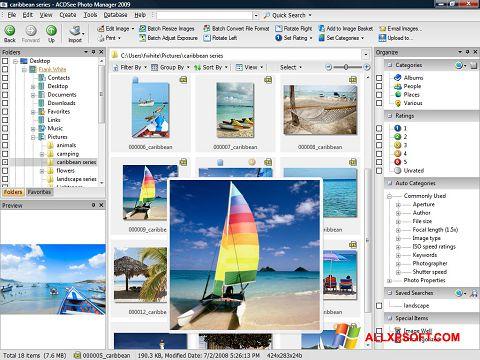 સ્ક્રીનશૉટ ACDSee Photo Manager Windows XP