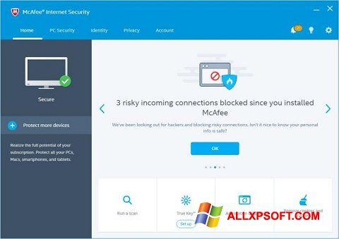 સ્ક્રીનશૉટ McAfee Internet Security Windows XP