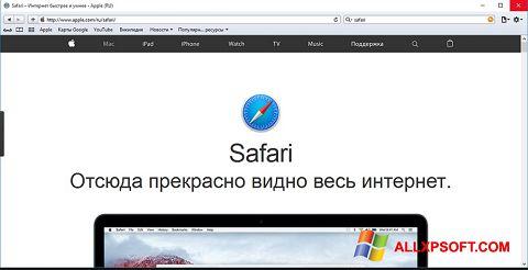 સ્ક્રીનશૉટ Safari Windows XP