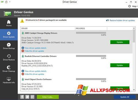 સ્ક્રીનશૉટ Driver Genius Windows XP
