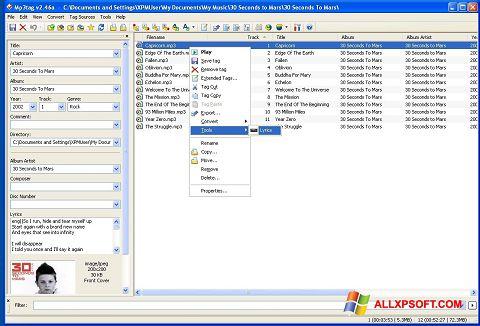 સ્ક્રીનશૉટ Mp3tag Windows XP