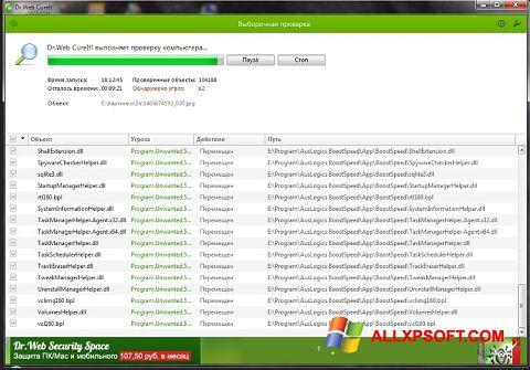 સ્ક્રીનશૉટ Dr.Web Windows XP