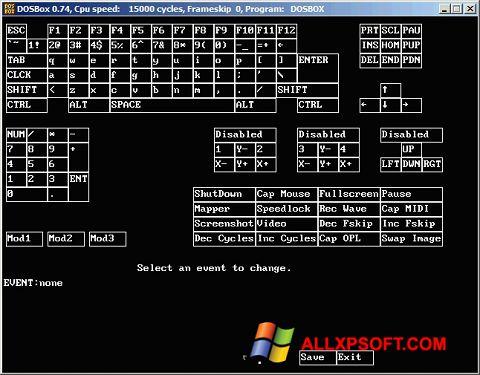 સ્ક્રીનશૉટ DOSBox Windows XP