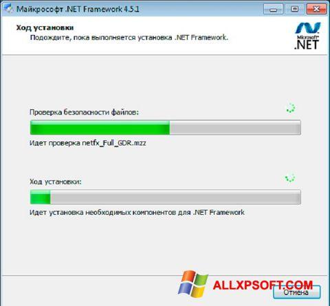 સ્ક્રીનશૉટ Microsoft .NET Framework Windows XP