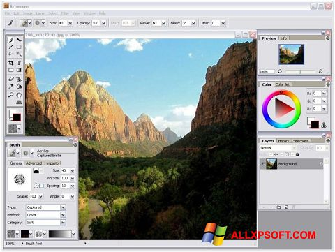 સ્ક્રીનશૉટ Artweaver Windows XP