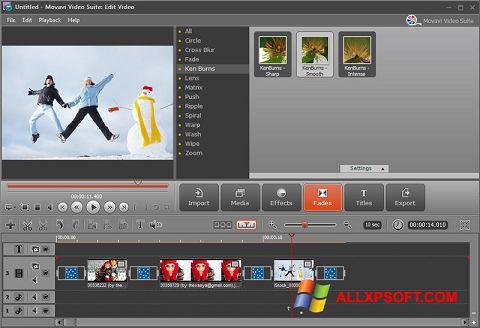 સ્ક્રીનશૉટ Movavi Video Suite Windows XP