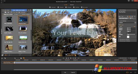 સ્ક્રીનશૉટ Pinnacle Studio Windows XP