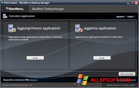 સ્ક્રીનશૉટ BlackBerry Desktop Manager Windows XP