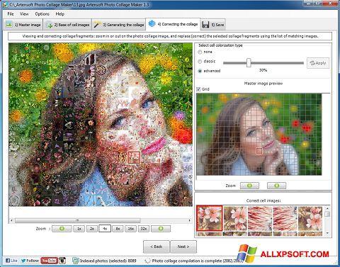 સ્ક્રીનશૉટ Photo Collage Windows XP