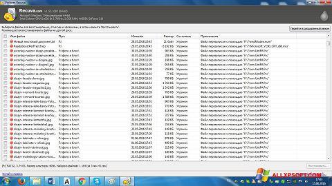 સ્ક્રીનશૉટ Recuva Windows XP