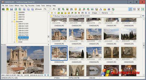 સ્ક્રીનશૉટ FastStone Image Viewer Windows XP
