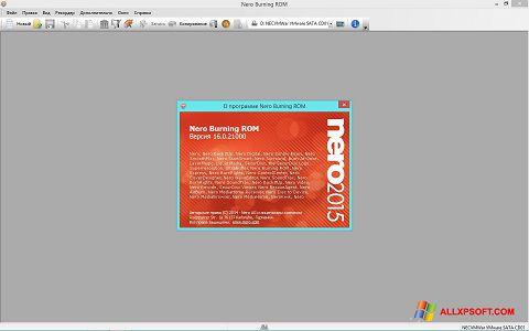સ્ક્રીનશૉટ Nero Windows XP