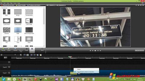 સ્ક્રીનશૉટ Camtasia Studio Windows XP