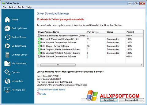 સ્ક્રીનશૉટ Driver Genius Professional Windows XP