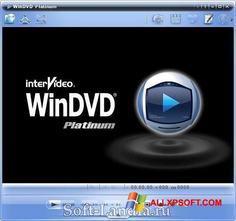 સ્ક્રીનશૉટ WinDVD Windows XP