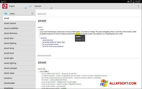સ્ક્રીનશૉટ ABBYY Lingvo Windows XP