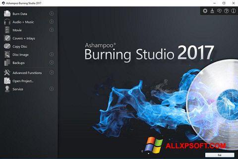 સ્ક્રીનશૉટ Ashampoo Burning Studio Windows XP