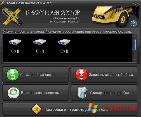 સ્ક્રીનશૉટ D-Soft Flash Doctor Windows XP